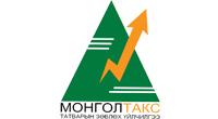 Монголтакс ТМЗ ХХК